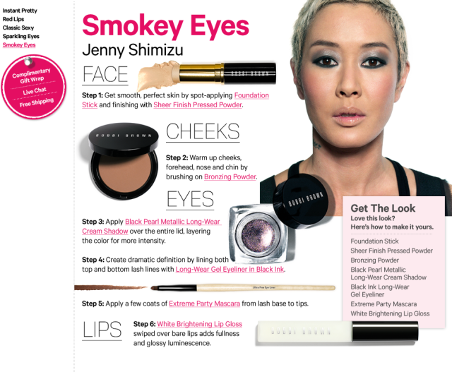 smokey-eyes-bobbi-brown