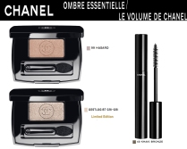 chanel-superstition-collection-outono-ombre-essentielle-gestlogist_gri_gri-hasard