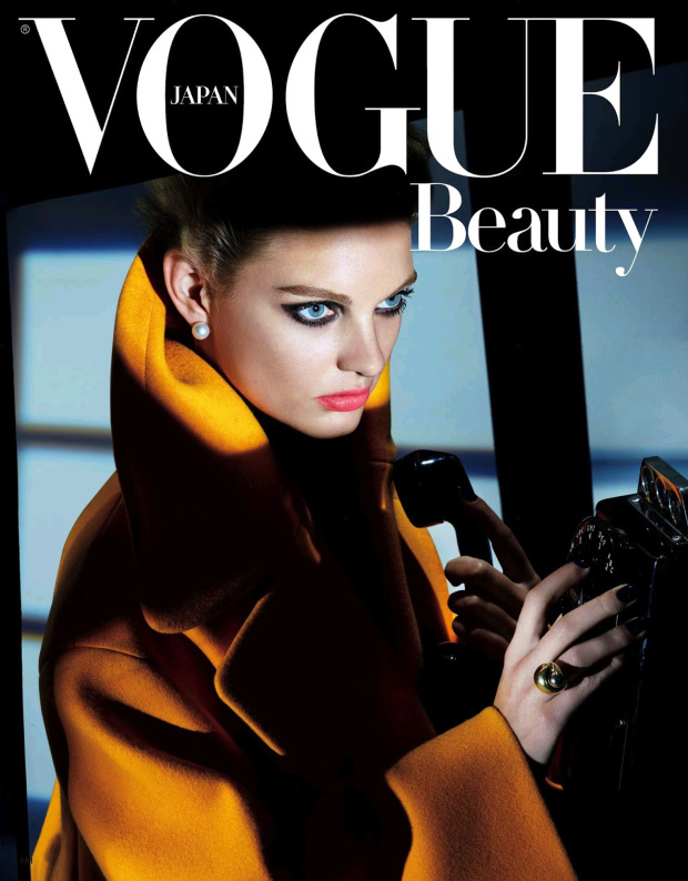 vogue-japao-vertigo-in-her-eyes-setembro-2013-capa